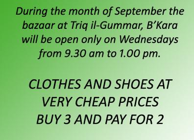 Advert Bazaar